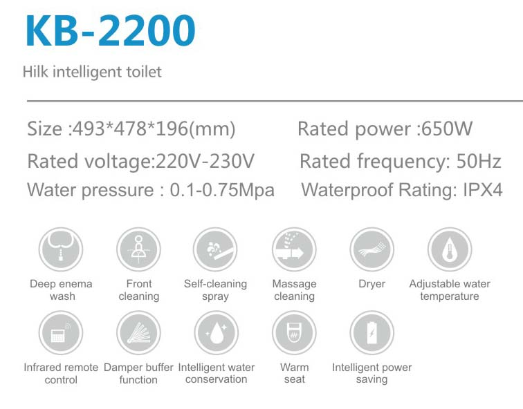KB2200 Intelligent Smart Toilet